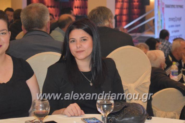 alexandriamou_gkirinismelathron22019195