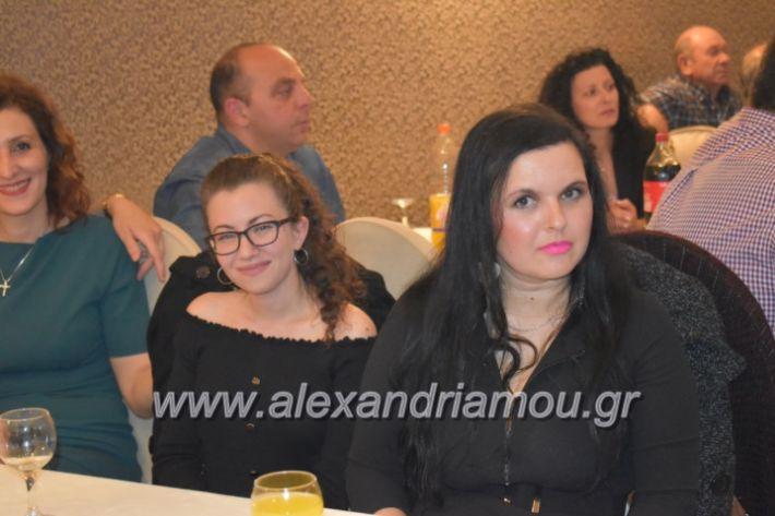 alexandriamou_gkirinismelathron22019198