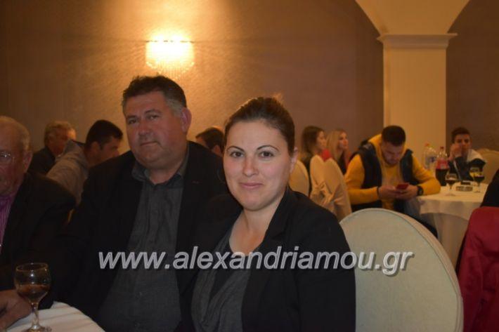 alexandriamou_gkirinismelathron22019215