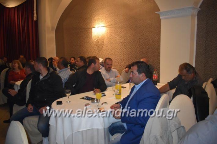alexandriamou_gkirinismelathron22019217