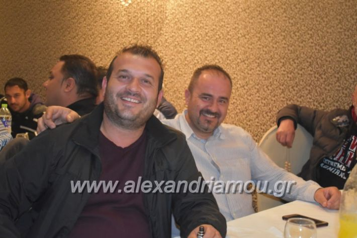 alexandriamou_gkirinismelathron22019219