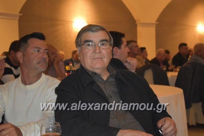 alexandriamou_gkirinismelathron22019237