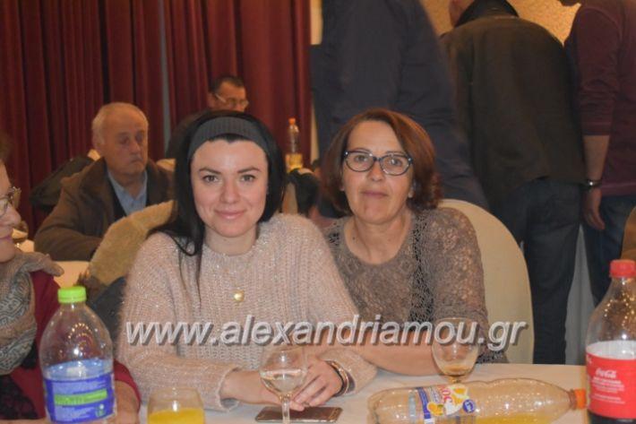 alexandriamou_gkirinismelathron22019245
