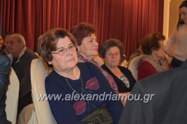 alexandriamou_gkirinismelathron22019254
