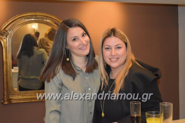 alexandriamou_gkirinismelathron22019271