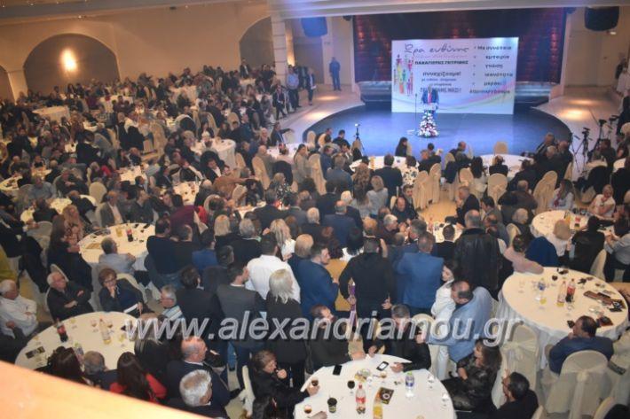alexandriamou_gkirinismelathron22019303