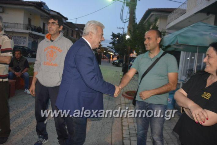 alexandriamou_gkirinisplati2019012