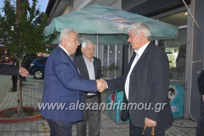 alexandriamou_gkirinisplati2019014