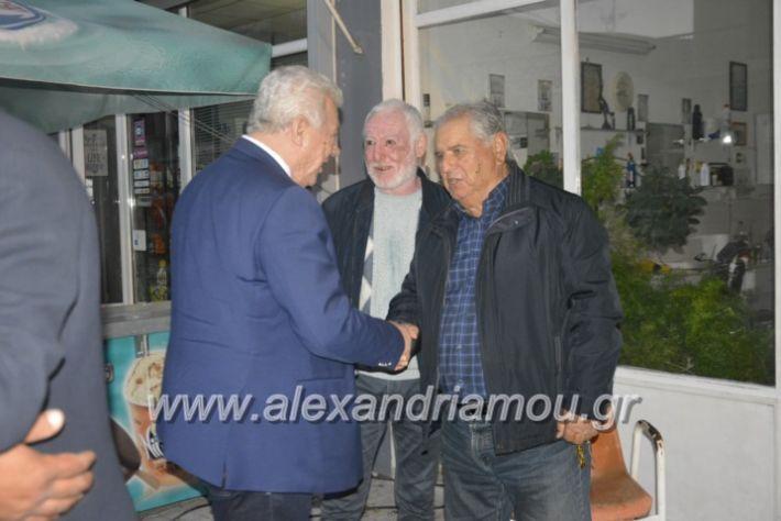alexandriamou_gkirinisplati2019015