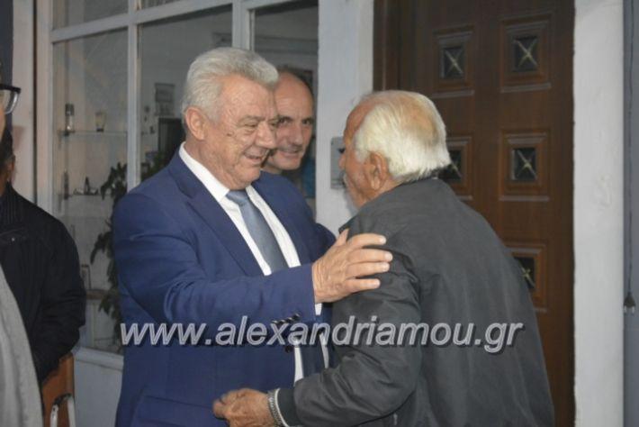 alexandriamou_gkirinisplati2019017