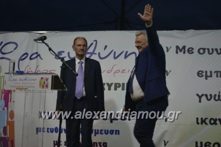 alexandriamou_gkirinisplati2019042