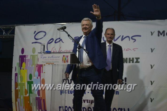 alexandriamou_gkirinisplati2019043