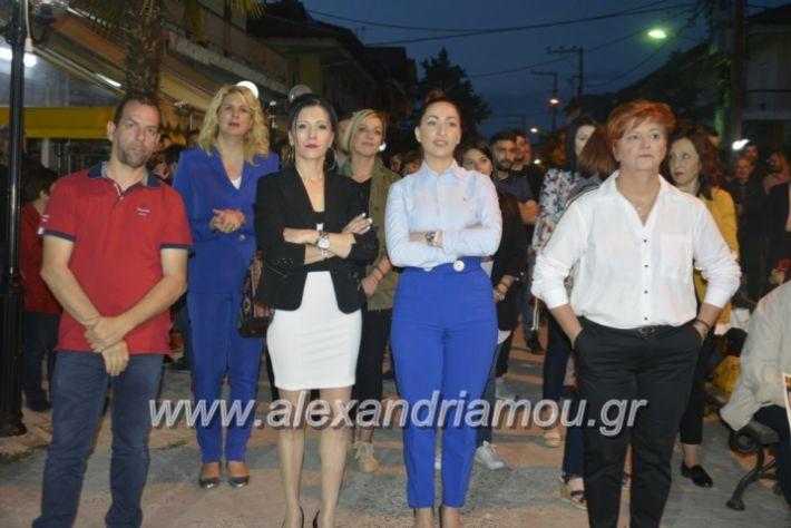alexandriamou_gkirinisplati2019049