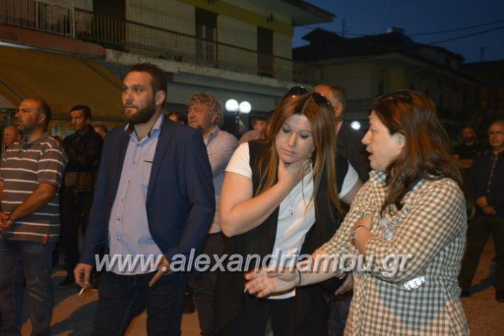 alexandriamou_gkirinisplati2019089