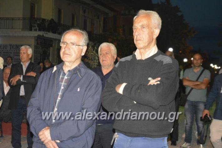 alexandriamou_gkirinisplati2019090