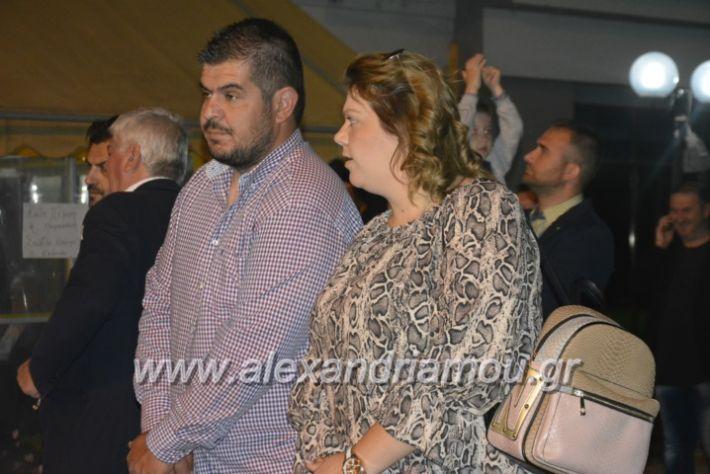 alexandriamou_gkirinisplati2019091