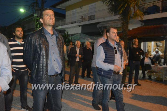 alexandriamou_gkirinisplati2019093