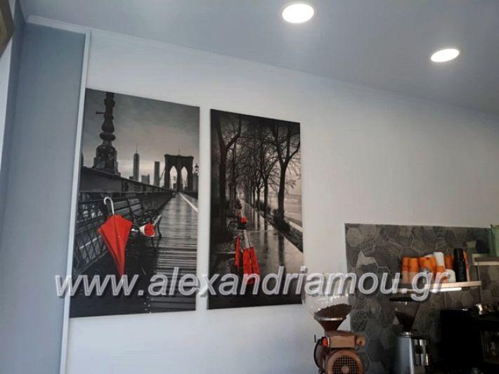 alexandriamou.gr_gklabinas2175251055_530370620844090_310957543490846720_n