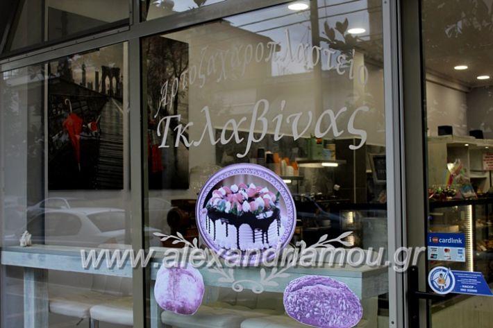 alexandriamou.gr_sto14.11.19IMG_0834