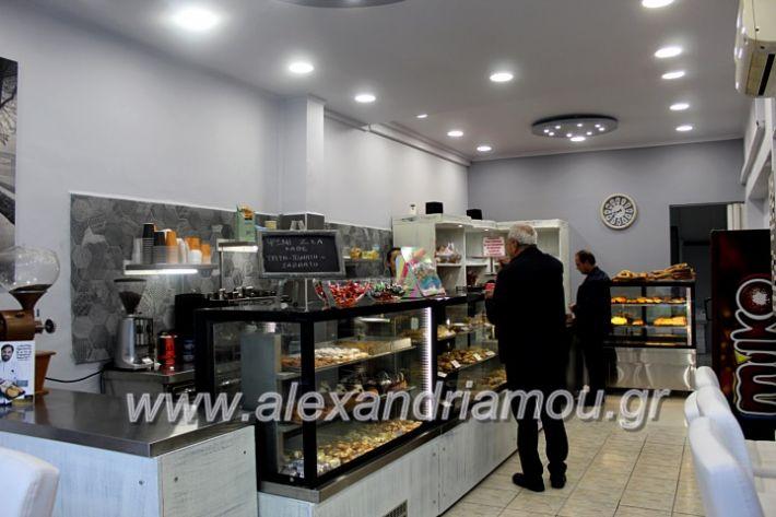 alexandriamou.gr_sto14.11.19IMG_0837