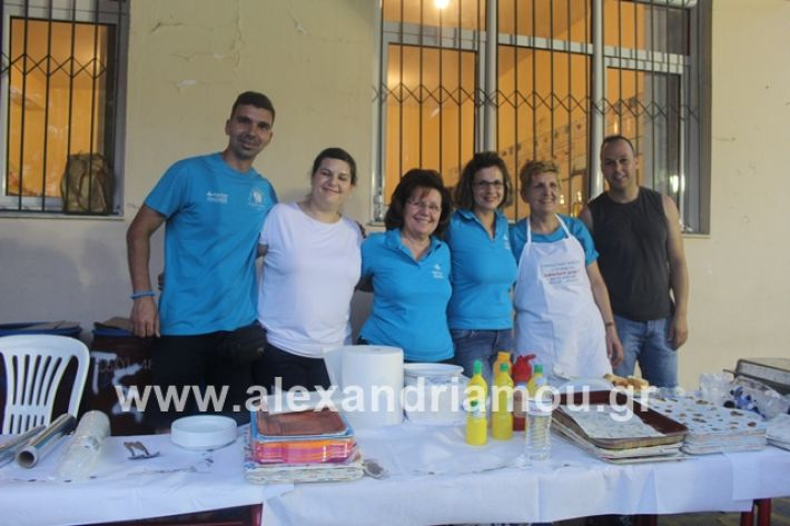 alexandriamou.gr_brusakipanigiri2019003