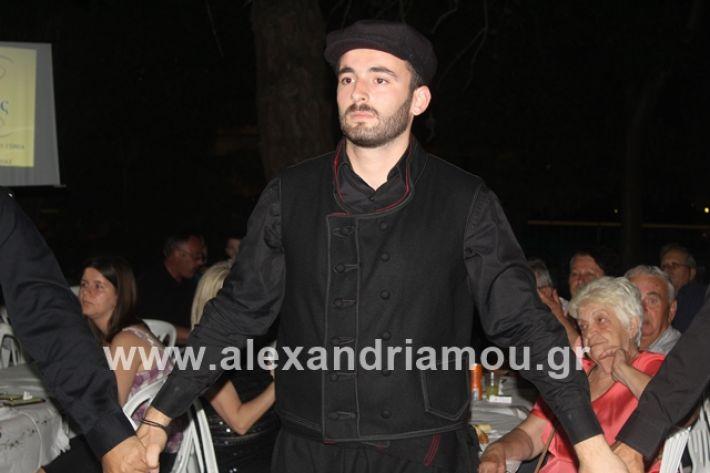 alexandriamou.gr_brusakipanigiri2019105