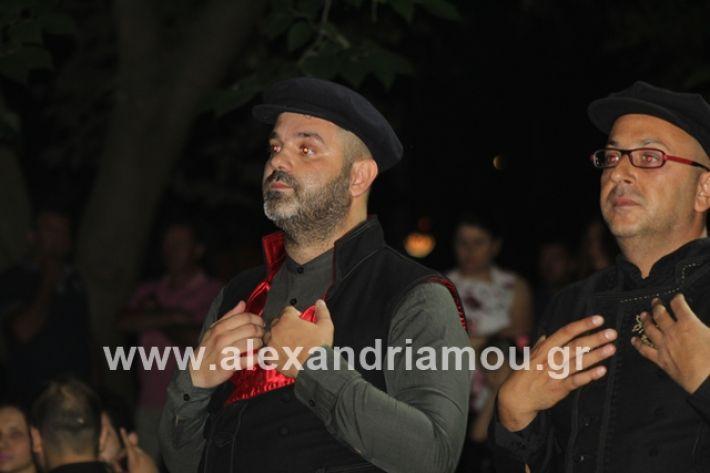 alexandriamou.gr_brusakipanigiri2019116