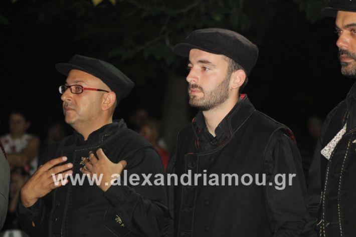 alexandriamou.gr_brusakipanigiri2019117