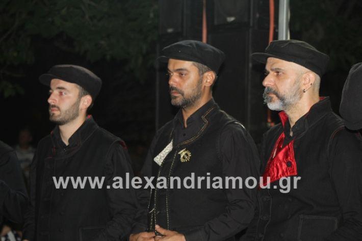alexandriamou.gr_brusakipanigiri2019118