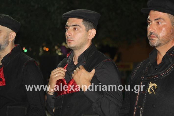 alexandriamou.gr_brusakipanigiri2019119