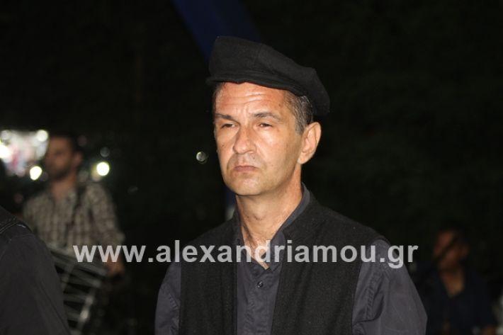 alexandriamou.gr_brusakipanigiri2019120