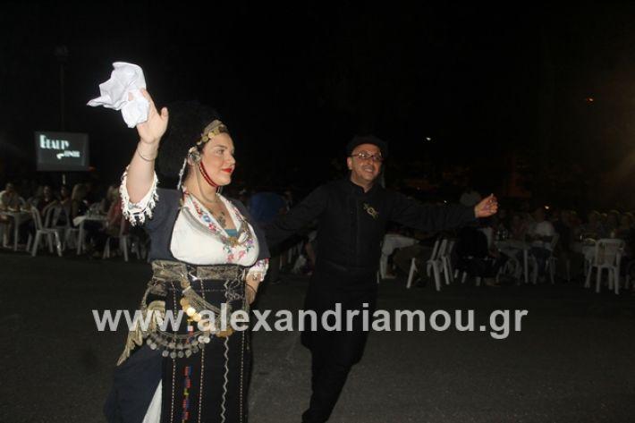 alexandriamou.gr_brusakipanigiri2019145