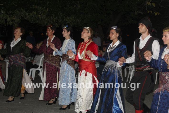 alexandriamou.gr_brusakipanigiri2019151