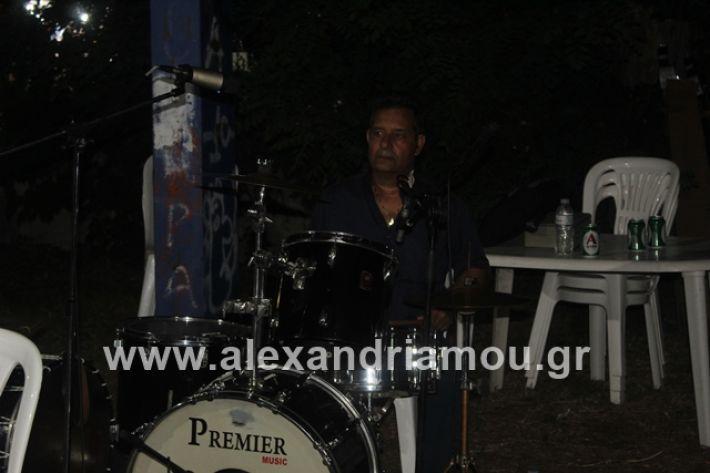 alexandriamou.gr_brusakipanigiri2019208