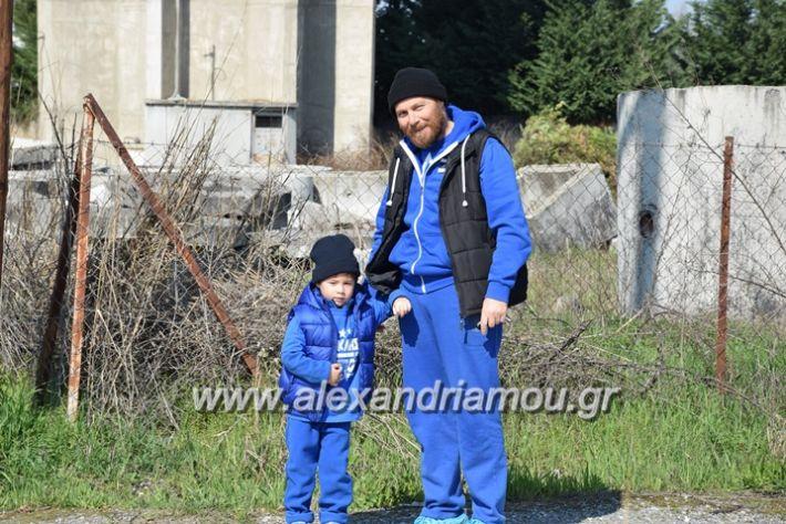 alexandriamou.gr_aehraklis024
