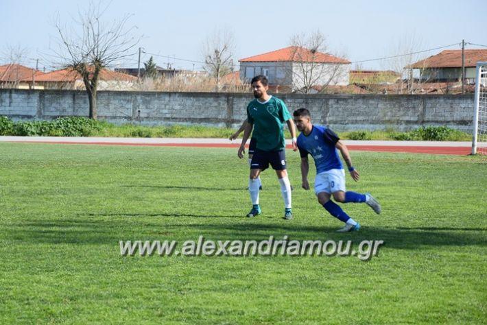 alexandriamou.gr_aehraklis103
