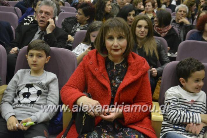 alexandriamou_theatrikopenymatiko2019011