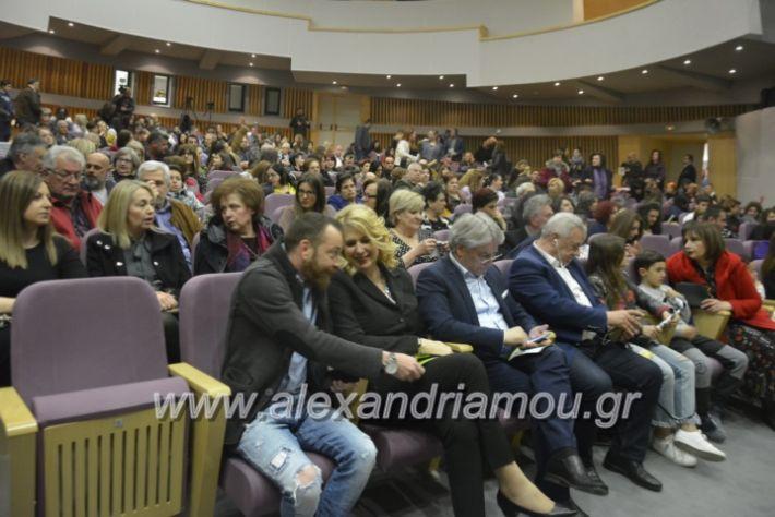 alexandriamou_theatrikopenymatiko2019016
