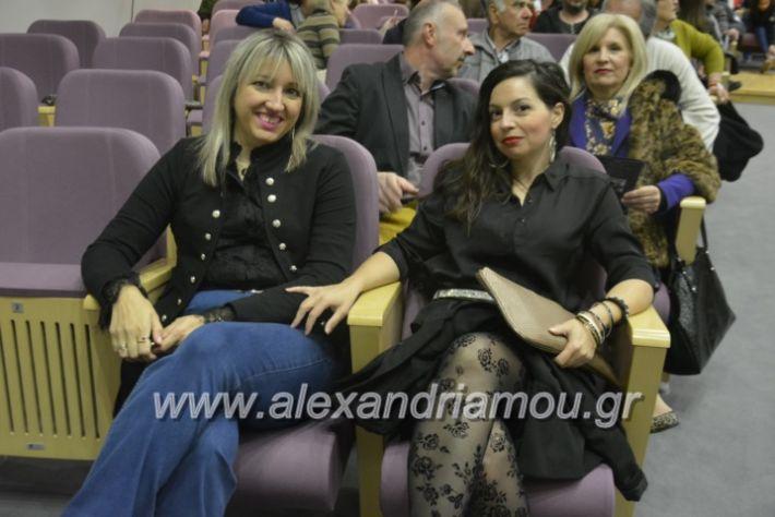 alexandriamou_theatrikopenymatiko2019017