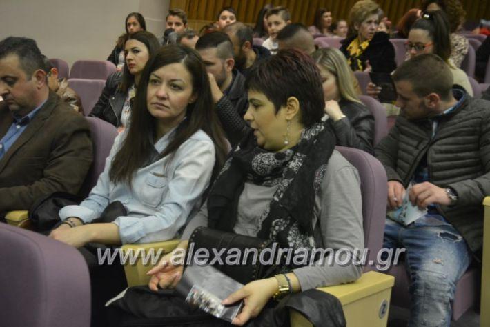 alexandriamou_theatrikopenymatiko2019025