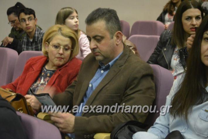 alexandriamou_theatrikopenymatiko2019026
