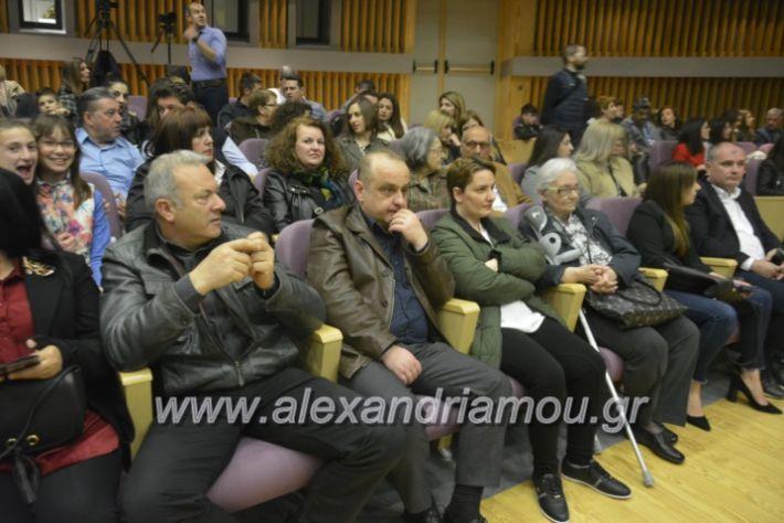 alexandriamou_theatrikopenymatiko2019029