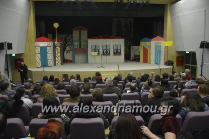 alexandriamou_theatrikopenymatiko2019032