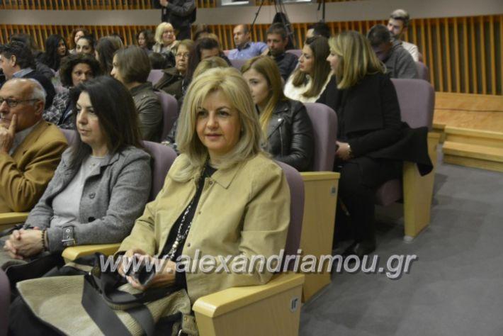 alexandriamou_theatrikopenymatiko2019033