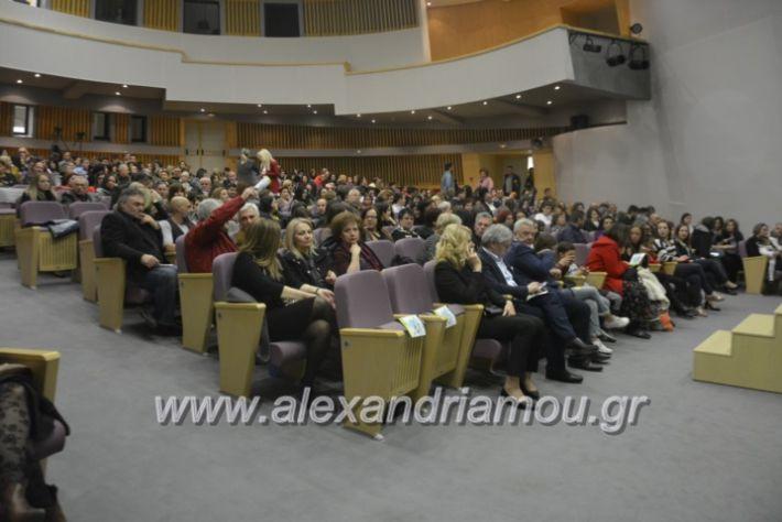 alexandriamou_theatrikopenymatiko2019050