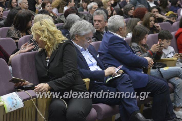 alexandriamou_theatrikopenymatiko2019058