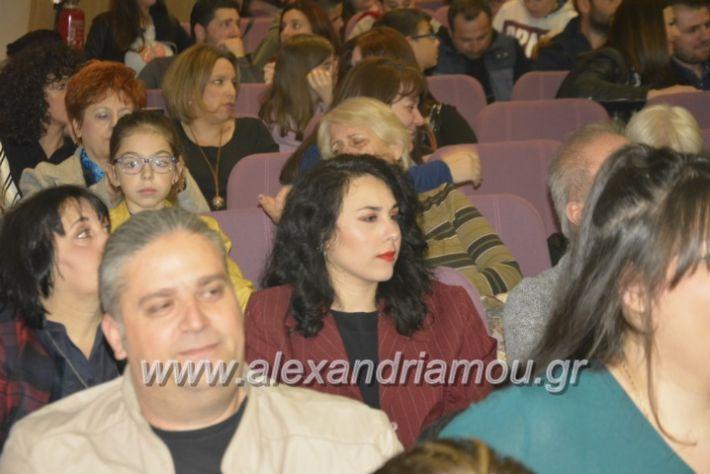 alexandriamou_theatrikopenymatiko2019071