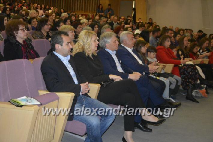 alexandriamou_theatrikopenymatiko2019075
