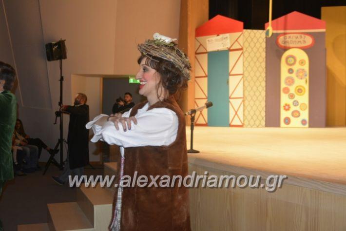 alexandriamou_theatrikopenymatiko2019083