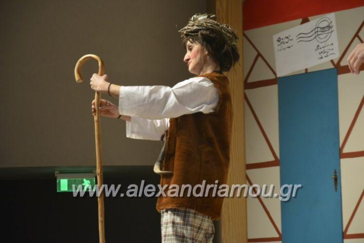 alexandriamou_theatrikopenymatiko2019115